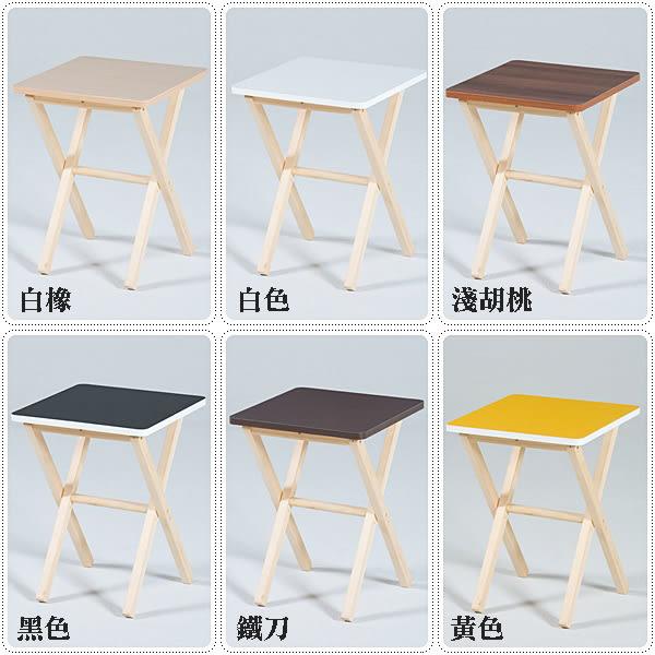 【水晶晶家具/傢俱首選】八色鳥實木腳彩色便利桌~~六色可選 HT8408-6
