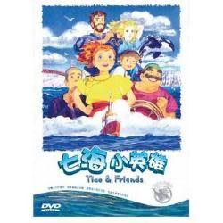 七海小英雄 DVD (音樂影片購)