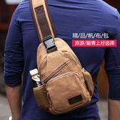 胸包男士斜背包韓版潮帆布側背包胸前包斜跨運動休閒腰包 黛尼時尚精品