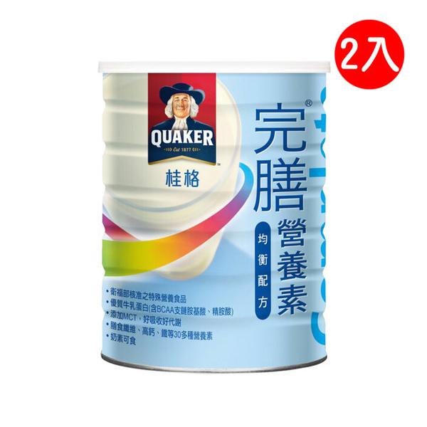 桂格 完膳均衡配方粉780g 2入組【德芳保健藥妝】