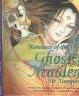 二手書R2YBb《Romance of the Ghost Maiden Nie