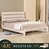 YoStyle 雨澤床架組-雙人加大6尺(不含床墊) 雙人加大床 床組 新房 專人配送