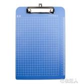 a4文件夾板本夾子文具書寫板學生寫字墊板硬塑料夾 【快速出貨】