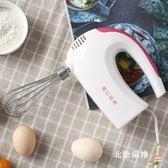 打蛋器魔幻廚房MK-200S家用迷你電動打蛋器手持烘焙攪拌器自動打奶油機 耶誕交換禮物