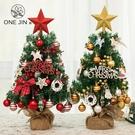 聖誕樹 聖誕樹家用套餐60cm厘米1.2...