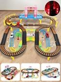 火車軌道電動軌道車套裝小火車汽車三四五周12-3-6歲兒童賽車玩具車男孩JD 玩趣3C