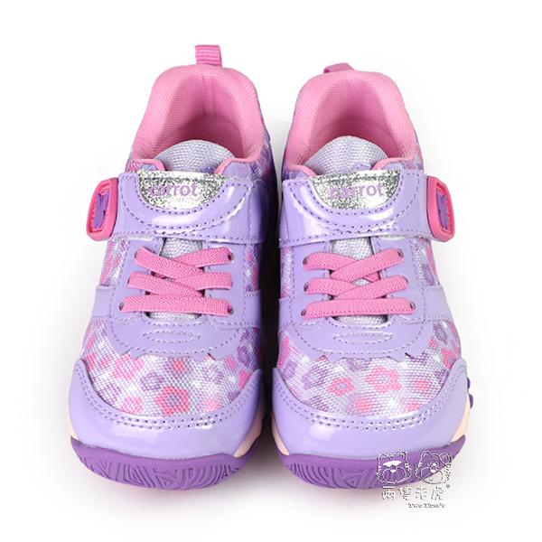 日本月星 MoonStar CARROT 速乾 粉紫 動物腳印公園鞋 機能童鞋 中童鞋 NO.R5388