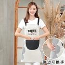 圍裙 圍裙家用廚房防水防油可愛日系韓版女時尚薄款夏天超薄男工作圍腰 寶貝計畫 618狂歡