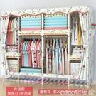 熱賣衣櫃簡易布衣櫃出租房用實木收納櫃子臥室布藝現代簡約單人衣櫥子LX  coco