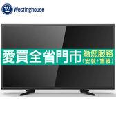 Westinghouse西屋43型顯示器_含視訊盒HTV-43FHD710含配送到府+標準安裝【愛買】