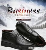 棉靴男-冬季加絨棉皮鞋男保暖男棉靴防滑防水中老年爸爸鞋雪地靴休閒男鞋 糖糖日系