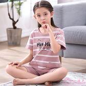女童睡衣夏季兒童家居服薄款公主女孩棉質短袖套裝夏天大童12歲15