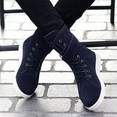 冬季英倫馬丁靴百搭冬靴長筒「巴黎街頭」