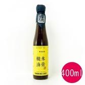 (部落廚房)糙米鹽麴醬油膏