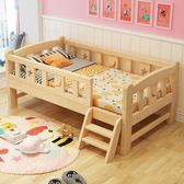 床單人床男孩女孩床實木加寬床小孩床床帶護欄拼接床 卡布奇诺HM