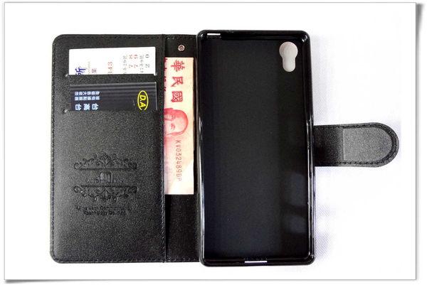 【三亞科技2館】SONY Xperia XA / SM10 5吋雙色側掀站立皮套 保護套 手機套 手機殼 手機保護套 保護殼