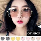 OT SHOP太陽眼鏡‧復古流行時尚金屬大框抗UV400海洋透明鏡片墨鏡‧全黑/黃/茶/粉 ‧現貨‧U72