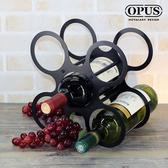 OPUS 歐式鐵藝酒托/紅酒櫃擺件/酒瓶架(舞圓酒架_黑)
