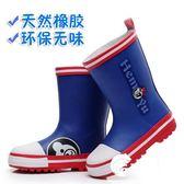 雨靴-可愛兒童雨鞋耐磨防滑 學生大童膠鞋雨靴小孩子水鞋男童 女童四季-奇幻樂園