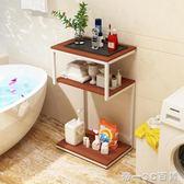 弓形浴室落地置物架衛生間儲物架多層儲物架浴室多層臉盆架【帝一3C旗艦】YTL