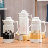 冷水壺陶瓷家用單壺創意卡通涼水壺耐高溫果汁壺客廳茶壺大號扎壺