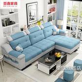 沙發小戶型現代簡約客廳整裝組合三人雙人租房公寓經濟型布藝沙發 XW