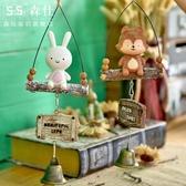 風鈴 創意日式小清新掛飾門裝飾可愛女生臥室房間鈴鐺掛件生日禮物 【免運】