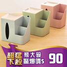 B112 紙巾筆筒 功能 二格 紙巾 收...