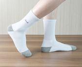 運動襪首選 吸濕排汗運動襪 抗菌運動襪 竹炭運動襪 除臭運動高筒襪 襪子 - 白色【W002-01】Nacaco
