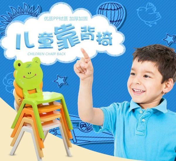 兒童餐椅 幼兒園課桌椅加厚塑料動物靠背椅寶寶安全小凳子卡通兒童餐椅YYS  新年下殺