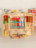 兒童修理工具箱益智玩具仿真拆裝木工盒螺絲螺母木製男孩子過家家WY【全館免運八五折起】