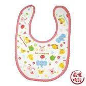 【日本製】【Rub a dub dub】幼童用 繽紛寶寶圍兜兜 粉色 SD-9095 - Rubadubdub