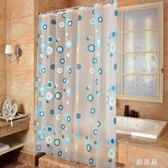 浴簾防水加厚防霉浴室隔簾淋浴簾性感洗澡淋浴簾  YC439【雅居屋】
