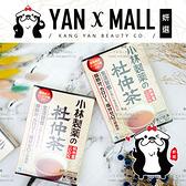 日本 小林製藥杜仲茶茶包 (30包/盒)【妍選】