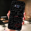 [U11 硬殼] HTC u11 U-3u u3u 手機殼 外殼 數學公式