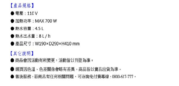 歐雅系統家具【愛惠浦 EVB-H188 廚下雙溫加熱器】請先撥打服務專線確認金額☎(已停產)