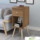 沙發邊櫃 沙發邊幾邊櫃小茶幾小方桌床頭桌子簡約現代臥室迷你角幾角櫃邊桌  快速出貨