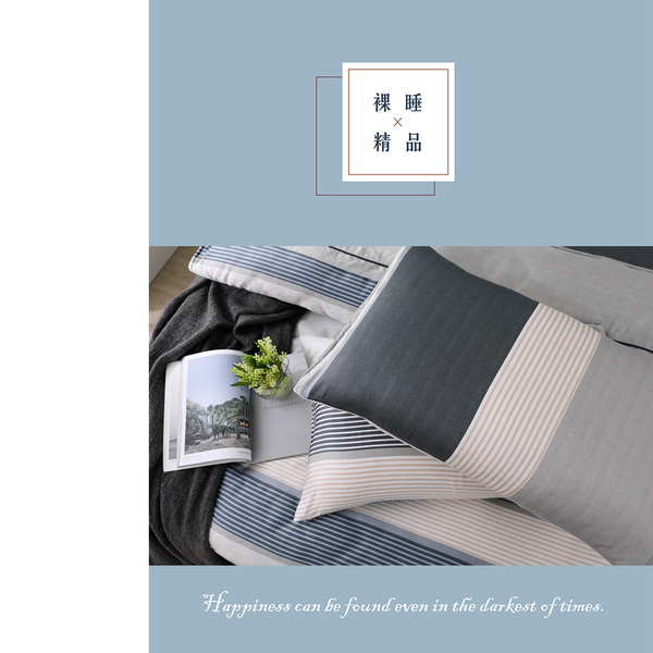 【BEST寢飾】天絲涼被床包三件組 單人3.5x6.2尺 仙德瑞拉 100%頂級天絲 萊賽爾 附天絲吊牌
