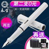 學生用鋼筆正姿書寫書法練字小學生墨水墨囊可替換成人特細初學者套裝剛筆
