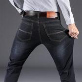 牛仔褲 夏季彈力牛仔褲男潮牌直筒寬鬆大碼休閒男褲韓版潮流修身薄款長褲 寶貝計書