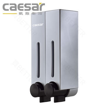 【買BETTER】凱撒浴室配件/皂水機/給皂機 Q832雙孔給皂機