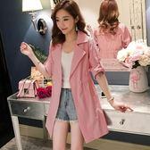防曬衣女中長款韓版夏季新款開衫寬鬆薄款風衣防曬服外套 QQ2246『MG大尺碼』