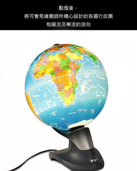 里和家居 l 12吋衛星原貌自轉立體地球儀(中英對照) 小夜燈 地圖 玩具
