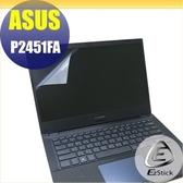【Ezstick】ASUS P2451 P2451FA P2451FB 靜電式筆電LCD液晶螢幕貼 (可選鏡面或霧面)