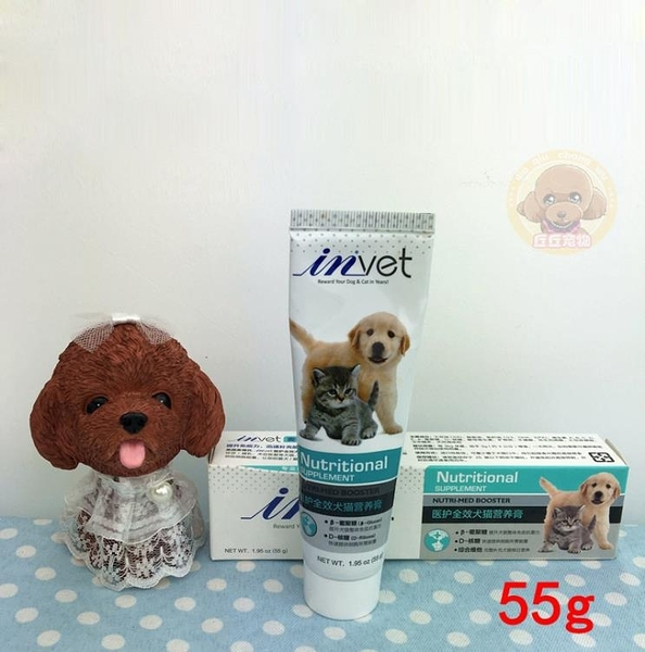 [協貿國際]麥德氏in-vet醫護全犬貓營養膏病犬貓速補55g1入