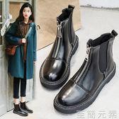 西短靴秋冬英倫風學生韓版百搭平底靴子女新款馬丁靴女靴 至簡元素