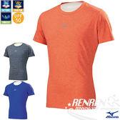 MIZUNO美津濃 運動短袖緊身衣(橘) 緊身短袖抗UV 快乾彈性佳 各類運動適用 2016新款