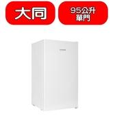 大同【TR-95M-W】100公升冰箱