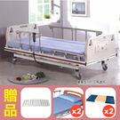 【立新】三馬達護理床電動床。床頭尾板ABS-床面鋼網式F03,贈品:餐桌板x1,床包x2,中單x2