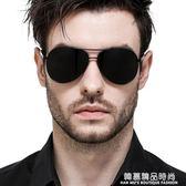 太陽鏡男司機鏡偏光男士墨鏡蛤蟆眼鏡男潮人個性